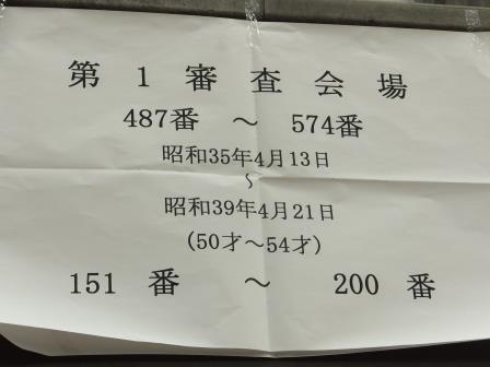 5-14429D6050.jpg