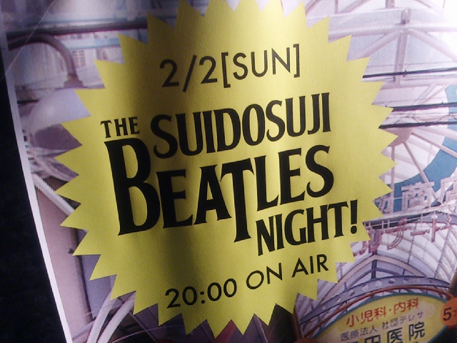 2014.2.2 水道筋『THE BEATLES NIGHT』(^^♪