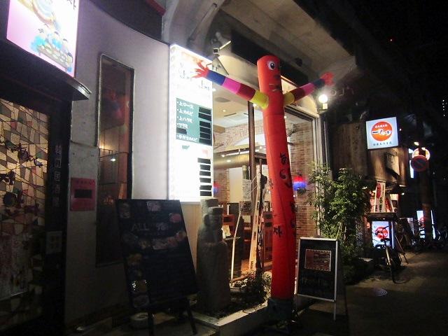 2014.2.12 兵庫駅辺りでグルーポンの会@韓国居酒屋あんじゅあんあじゅ(^^♪