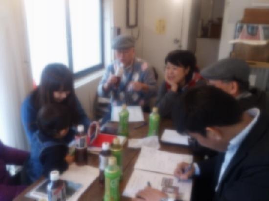 2014.2.23 くもの会下町ツアーの打合せ@ルミフラワー和田岬