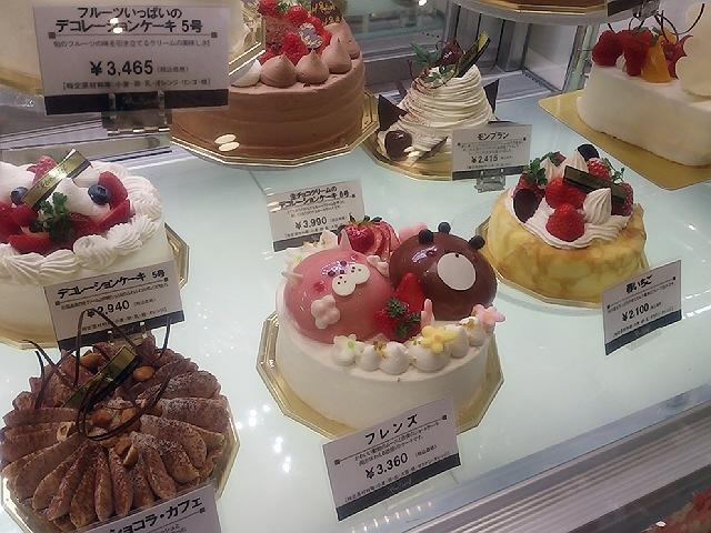 2014.3.15 駒ヶ林中学でPTA会長会、東急プラザでリーブドシェフのケーキ買った(^^♪