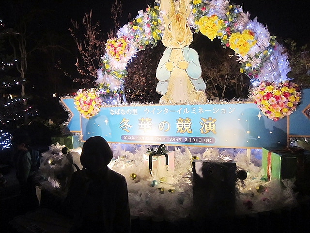 2014.3.29~31 三重県に家族旅行にってきました(^^♪