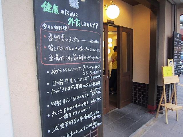 2014.4.5 お花見のあとは親戚と神戸駅の段へ。