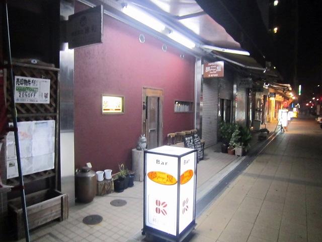 こうちゃんの後は新長田のBar『夢屋』から兵庫駅の『ビンチョスバル』