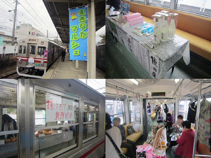 2014.4.20 サウス大阪でめっちゃうまいタケノコのまつり(^^♪