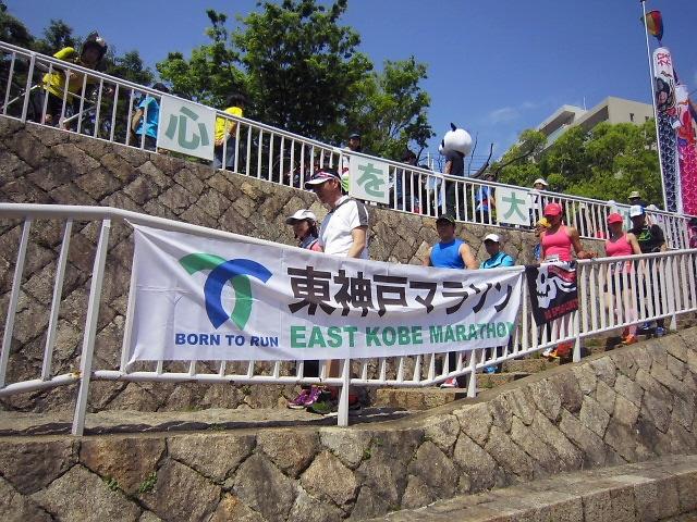 2014.4.27 東神戸マラソン。2回目の参加です!(^^)!