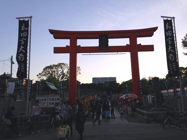 2014.5.3 兵庫区和田宮さんのだんじり。宮入でしたヽ(^o^)丿