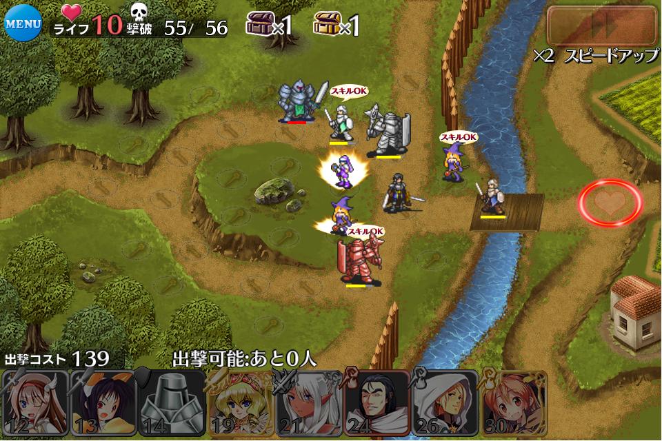 千年戦争軍師の後継者:陽動☆3最終配置