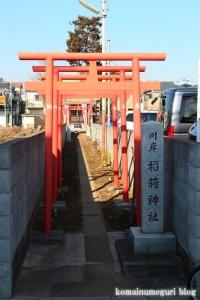 川岸稲荷神社(江戸川区一之江)1