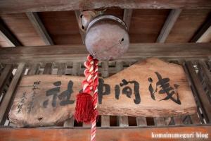 浅間神社( 立川市富士見町)6