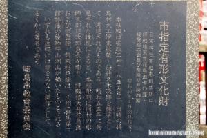 日吉神社(昭島市拝島町)12