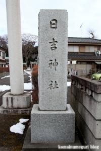 日吉神社(昭島市拝島町)2