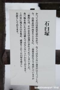 神明神社(昭島市拝島町)17