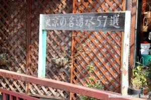 野辺八雲神社(あきる野市野辺)19