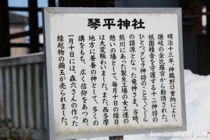 熊川神社(福生市熊川)19