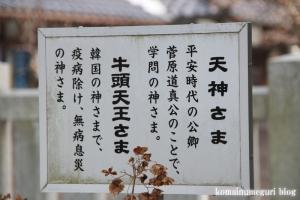 熊川神社(福生市熊川)46