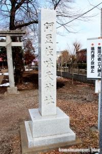阿豆佐味天神社(立川市西砂町)2