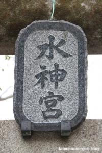 水神宮(江戸川区一之江)2