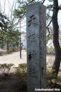 天祖神社(江戸川区大杉)28