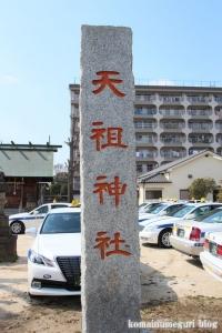 本一色天祖神社(江戸川区本一色)2