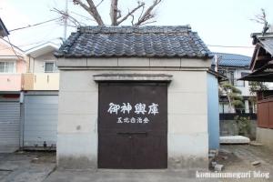 天祖神社(江戸川区北小岩)9