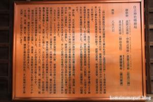 住吉神社(中央区佃)17
