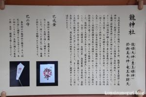住吉神社(中央区佃)22