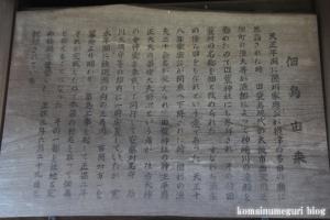 住吉神社(中央区佃)38