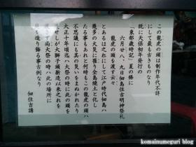 住吉神社(中央区佃)45