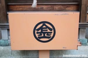 金刀比羅神社(中央区新川)6
