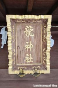 住吉神社(中央区佃)21