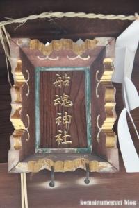 住吉神社(中央区佃)25