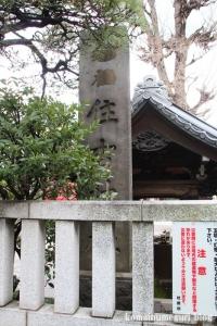 住吉神社(中央区佃)34
