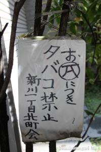 大栄稲荷(中央区新川)9