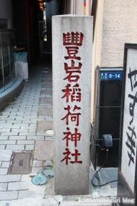 豊岩稲荷(中央区銀座)2