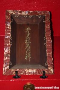 豊岩稲荷(中央区銀座)7