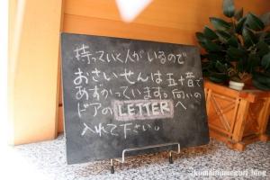 宝童稲荷(中央区銀座)4