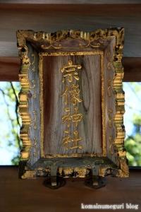 氷川神社(さいたま市大宮区高鼻町)45