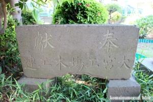浅間神社(さいたま市北区土呂町)4