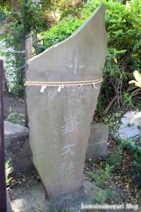 浅間神社(さいたま市北区土呂町)5