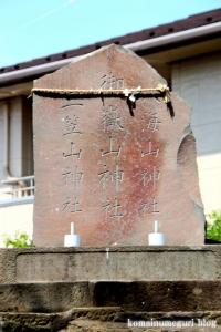 神明神社(さいたま市見沼区南中丸)8