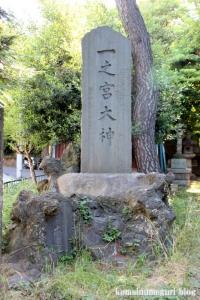 一之宮神社(横浜市神奈川区入江)17