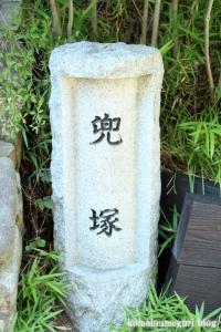 浅間神社(横浜市鶴見区駒岡)1