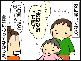140502-6.png
