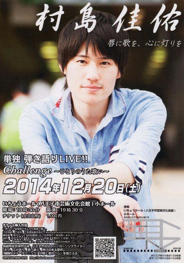 2014-11-16-ya-06.jpg