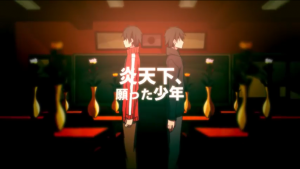 アニメ9話ED40