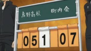 ハイキュー!第10話29