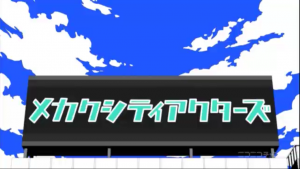 題名 アニメOP「daze」