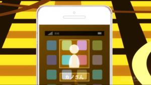 アニメ8話 カノに電話