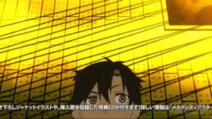 アニメ8話 セト2